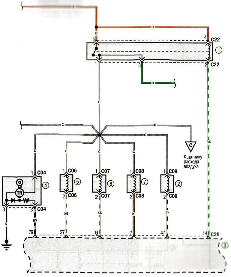 Схема 20. Соединения системы