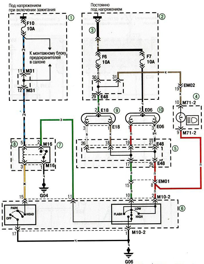 Электросхема фар головного света Хундай Акцент Hyundai Accent (хендай) .