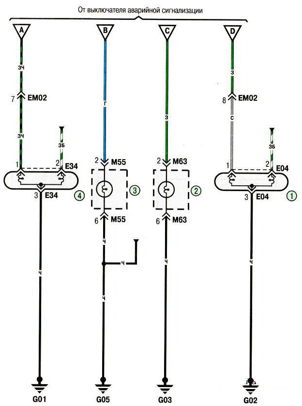 Электросхема поворотников и аварийной сигнализации Хундай Акцент Hyundai Accent (хендай) .