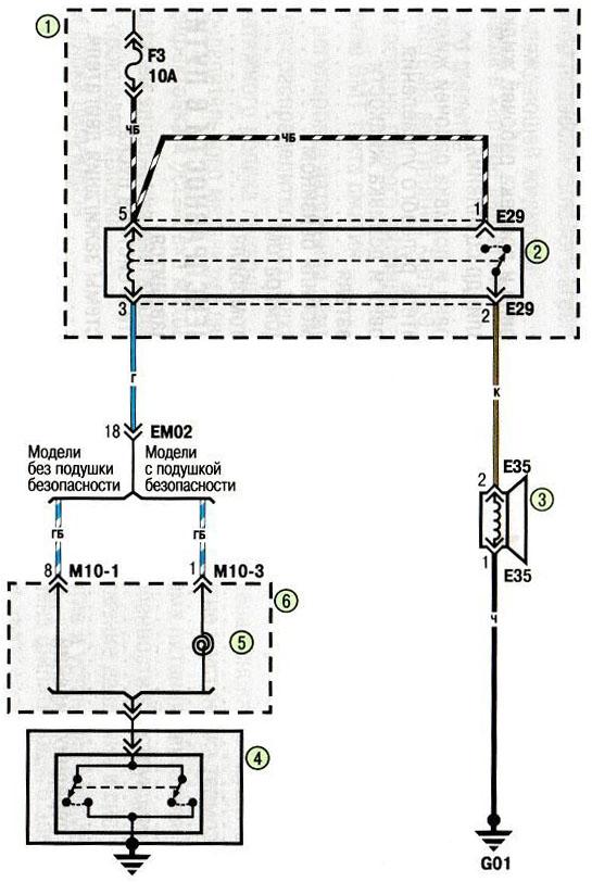 Схема проводки сигнала акцент 262