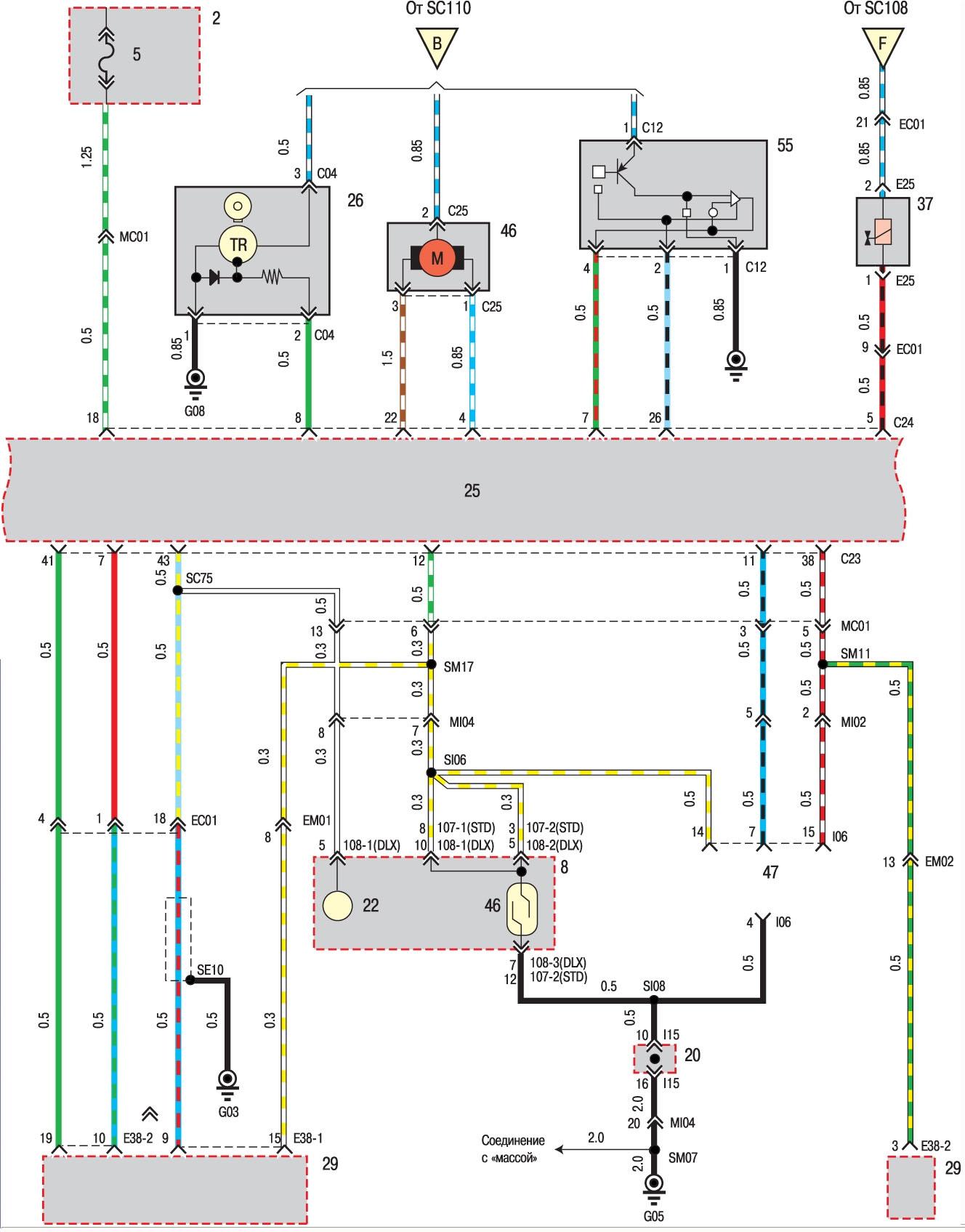 схемы электрооборудования гольф 4