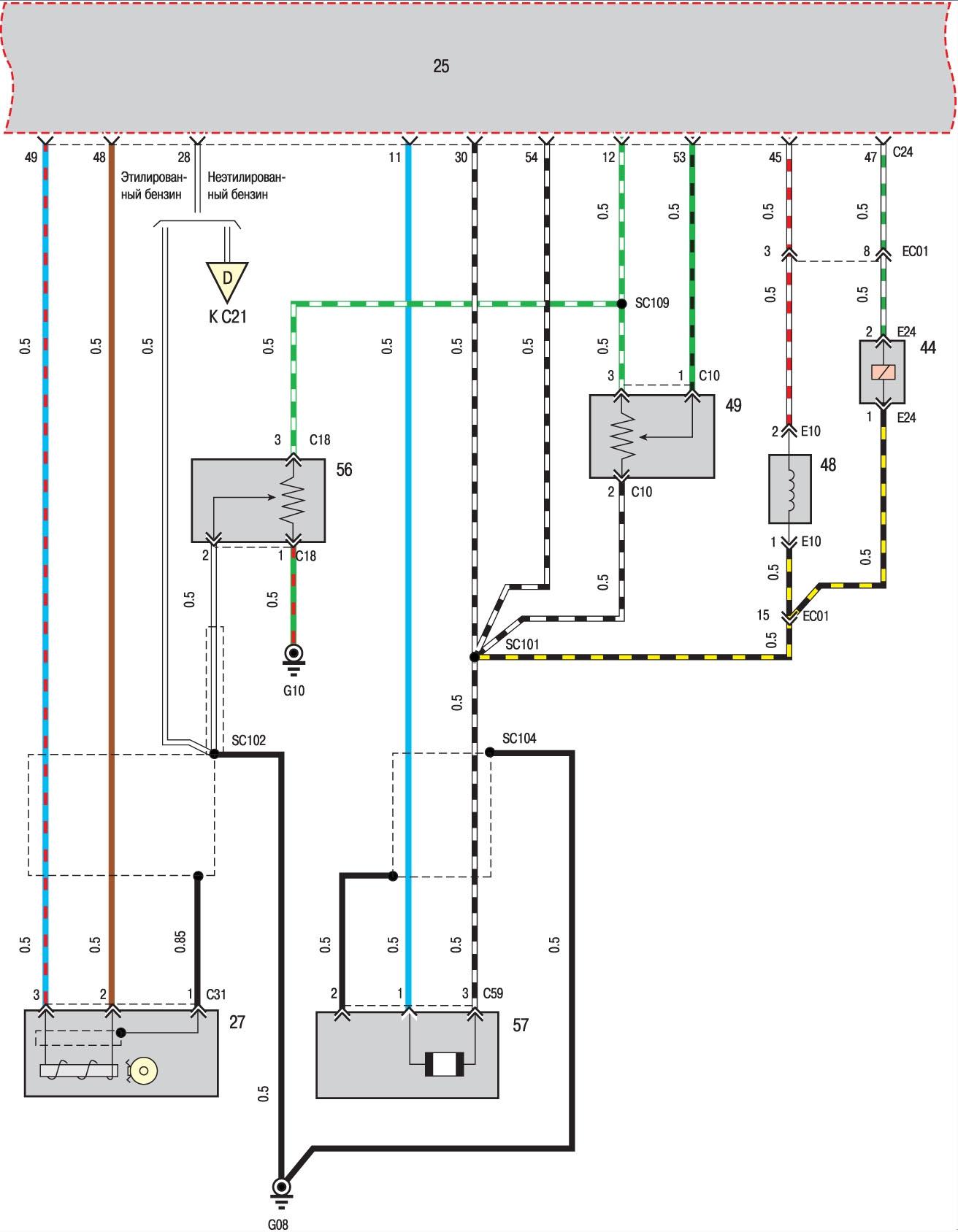 Схема электрическая управления вентилятором 920