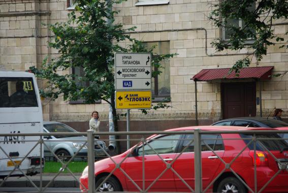 Реклама на знаках в Нижнем Новгороде: о чем нужно знать?
